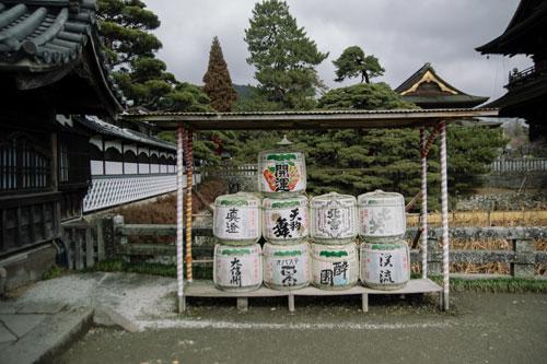 tipos de sake japones